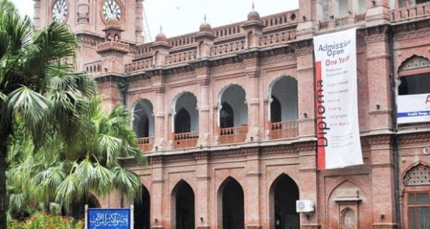 Visually-impaired student approaches LHC against PU