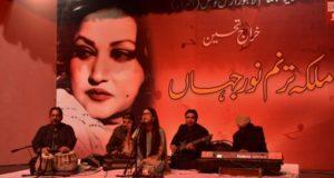 Alhamra Arts Council pays tribute to Malika-e-Tarannum Noor Jehan