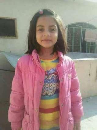 Kasur observes first death anniversary of Zainab