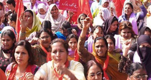 Women in Punjab being recognised