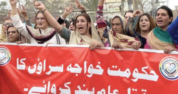 Transgender person's killing protested