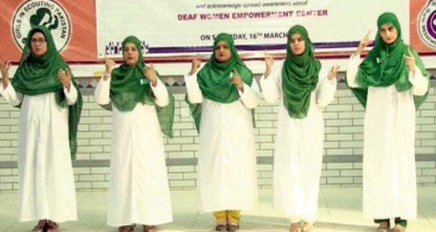 Pakistan Association of the Deaf celebrates International Women's Day