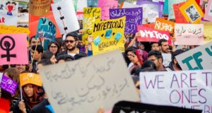 Aurat March organisers receive online death threats