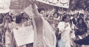 Aurat March and its discontents
