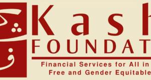 Kashf Foundation awards women