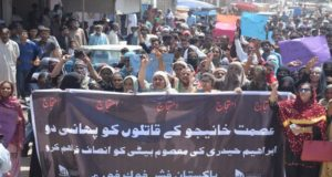 Residents protest alleged rape, murder of Asmat Khanrejo