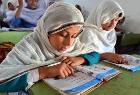 'KP government focusing on girls' education'