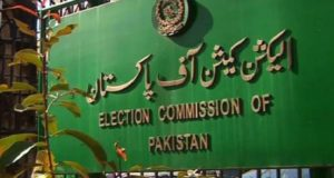 ECP suggests law amendment to protect women's right to poll nominations