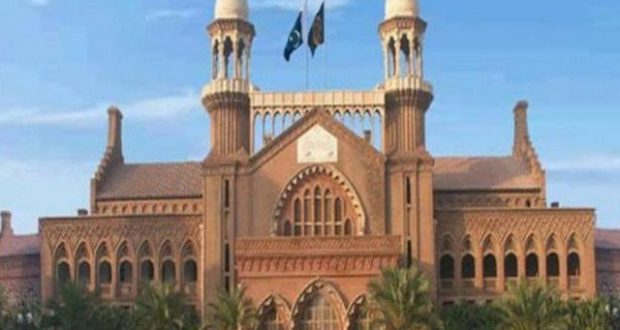 LHC upholds firing of university professor