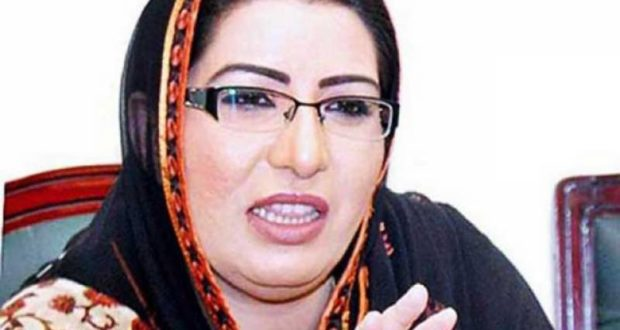 Killers of Farishta to be brought to justice: Firdous