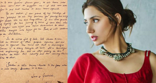 Mahira Khan breaks her silence on Firdous Jamal's criticism in a heartfelt letter