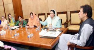 Women empowerment foremost priority: PM