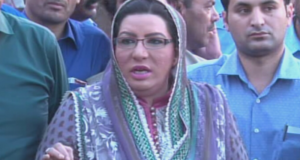 Women a great asset of country: Dr Firdous Ashiq Awan