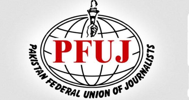 PFUJ backs Aurat March, slams threats against women
