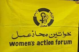 Webinar discusses increase in violence against women