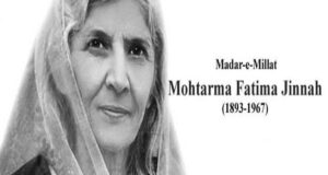 Mohtarma Fatima Jinnah: A shining beacon of women empowerment