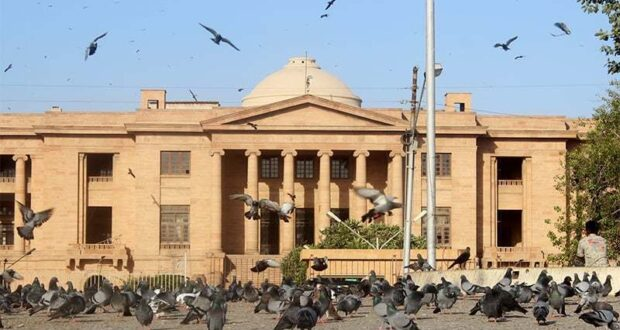SHC seeks reports on rape probe, overcrowded jails