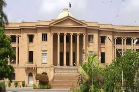 SHC sends Arzoo Fatima to shelter home