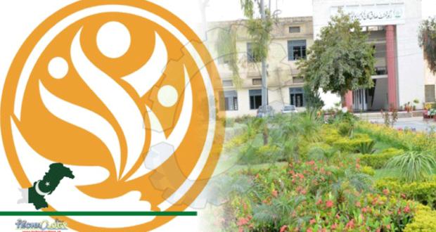 Pakistan Bait-ul-Mal announces scholarships for Women Varsity Bahawalpur
