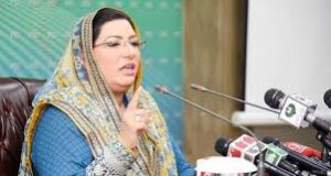Firdous stresses women's role in uplift