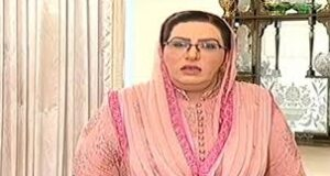 Dr. Firdous visits Sialkot jail, listens to women prisoners problems