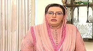Dr. Firdous visits Sialkot jail, listens to women prisoners problems