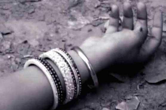 Man kills wife in name of 'honour'