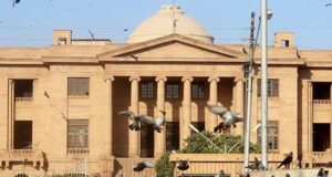 SHC commutes death sentence of wife killer to life imprisonment