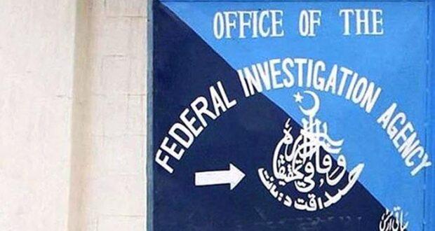 Alleged harassment: FIA immigration officer suspended