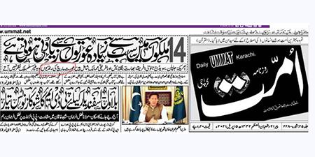 Journalist bodies, HRCP slam unsavoury content against women