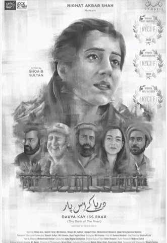 Short film on Chitral suicides wins awards in New York
