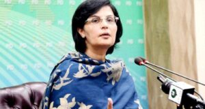 Special Assistant to the Prime Minister Announces Ehsaas Primary School Graduation Bonus of Rs 3000 for Girls