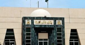 Peshawar High Court moved against provisions of law on women's property rights