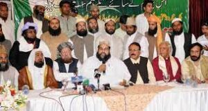 Ulema reject Domestic Violence bill as attack on family system
