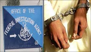 Man remanded in FIA custody for 'blackmailing' woman