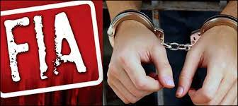 Federal Investigation Agency's arrests man for harassing woman